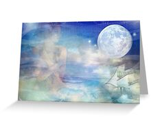 Swallow the Moon....  Greeting Card