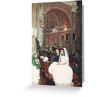A mia nipote stefania.....Italia////////  2500 VISUALIZZAZ.2013- &&&& FEATURED RB EXPLORE 3 NOVEMBRE 2011 ---  Greeting Card