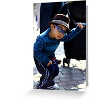Move over, Michael! Greeting Card