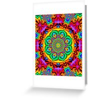 Rainbow Horizon Greeting Card