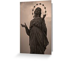 St. Mary of Mosta Greeting Card
