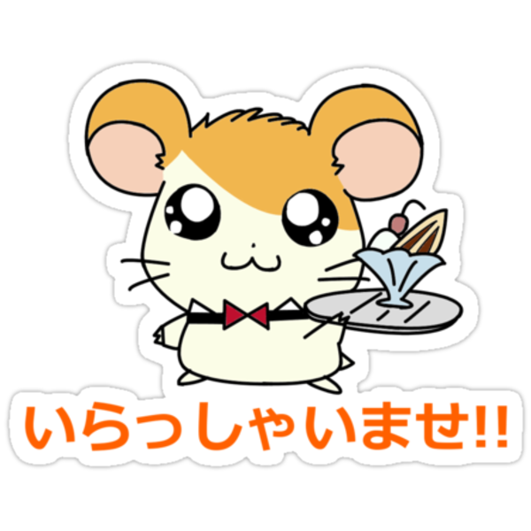 Hamster Waiter by masachan