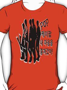 KPOP took my heart in Korean language txt boys vector art T-Shirt
