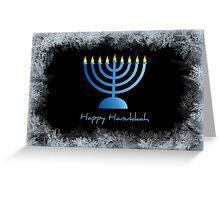 Happy Hanukkah - greeting card Greeting Card