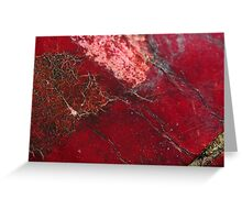 Roses Are Red ~ Solved by bubblehex ~ Cricket ball ~ Greeting Card