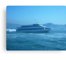 Small ferry blasting across the harbour. Canvas Print