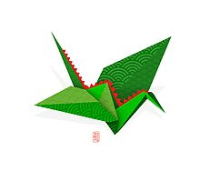 Origami CraneDragon by 73553