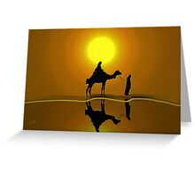 The road to Bethlehem'... Greeting Card