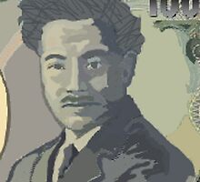 portrait sur un billet de 1000 Yen Japonais by optionsbinaires
