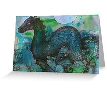 Lusus Naturae - Loch Ness Monster Greeting Card