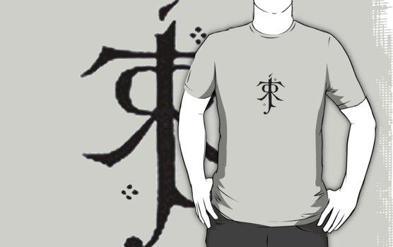 Tolkien Symbol by Daerana