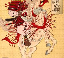 Japanese Warrior by INFIDEL