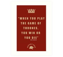 Lannister Quote 2 Art Print