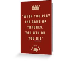 Lannister Quote 2 Greeting Card
