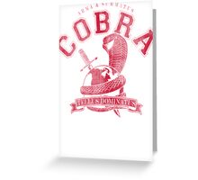 Cobra Alumni Greeting Card