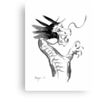 Imperial Dragon - Japanese Brush Painting Canvas Print