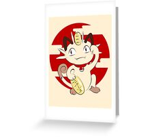 Lucky Meowth. Greeting Card