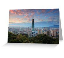 Taipei Sunset Greeting Card