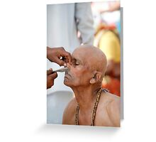 Close shave Greeting Card