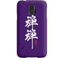 ZenZen (white) Samsung Galaxy Case/Skin