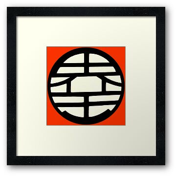 Dragonball Z Inspired King Kai Goku Kanji Symbol by kevinlartees