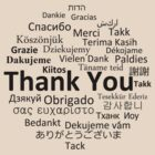 Thankyou - International by Ely Prosser