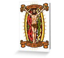 Sacrelicious! Greeting Card