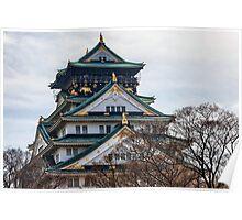 Osaka-jo • Osaka • Japan Poster