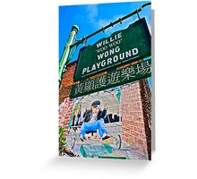 Willie Wong Playground Greeting Card