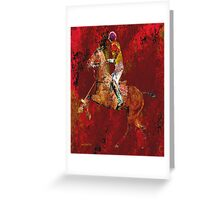 The Polo Player Greeting Card
