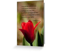 Psalm 34:1-3 Greeting Card