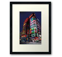 Shinjuku • Tokyo • Japan Framed Print