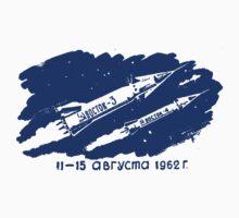 Vostok 3 by futbolko