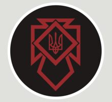 Ukrainian Insurgent Army Una-Unso by futbolko