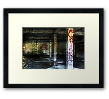 The empty Framed Print