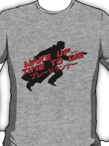 Wake Up... Time To Die    (red on black) T-Shirt