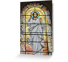 Jesus Christ and the angels       Greeting Card