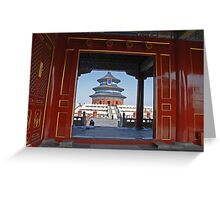 Beijing - 天壇. Sky Temple. Greeting Card