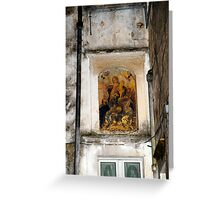 Fresco in Martina Franca Greeting Card
