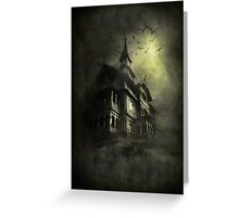 Mystery Light  Greeting Card