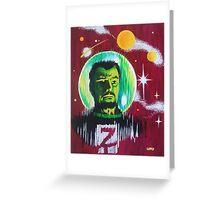 SPACEMAN 'Z' Greeting Card