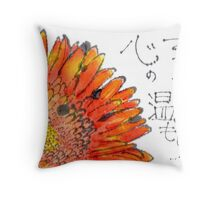 The Warmth of Your Heart (Gerber Daisies) Throw Pillow