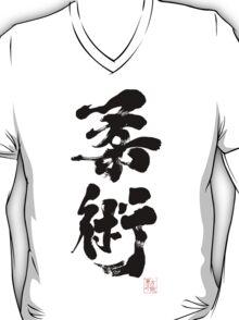 Jiu Jitsu - Charcoal Calligraphy Edition T-Shirt