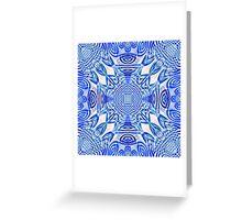 Woven Lu-Lu Rafna in blue Greeting Card