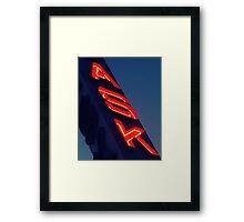 Ask Framed Print