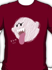 boo -scribble- T-Shirt