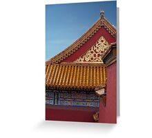 Chinese Architecture Greeting Card
