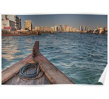 Crossing to Deira Poster