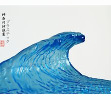 Plastic Great Wave of Kanagawa by 73553