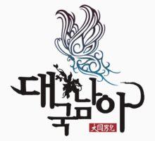 Dae Guk Nam Ah by supalurve